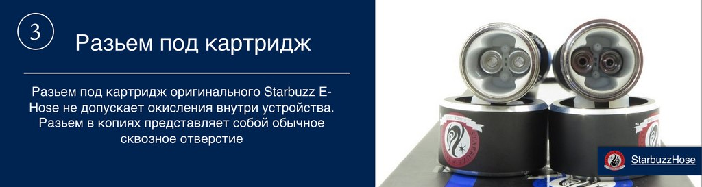 Оригинальный кальян Starbuzz E-Hose